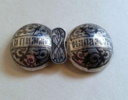 Russian silver niello buckle